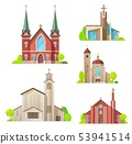 Church, cathedral chapel, religon architecture 53941514