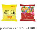 包包 53941803