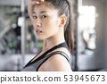 女式運動服 53945673