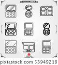Eyeshadow icon, logo eyeshadow palette from beauty 53949219