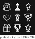 Prize icon vector sign symbol for design 53949294