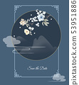 優雅的水彩花設計和中國風設計 53951886