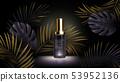 Summer skin care cosmetics, tropic vector 53952136