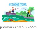 Invitation Flyer is Written Fishing Tour Cartoon. 53952275