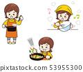 年輕的女士做飯 53955300