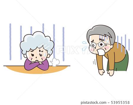 Senior generation shocked 53955358