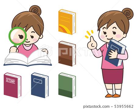 年輕女子和字典 53955662