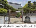 Nishikatadera castle town Izushi 53959419