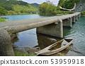 Shimantogawa Ichitobori sunken bridge carp streamer 53959918