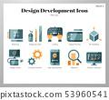 Design development icons flat pack 53960541