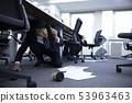 地震 53963463