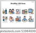 Healthy life icons LineColor pack 53964699