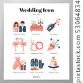 Wedding icons flat pack 53964834