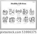 Healthy life icons Line pack 53966375