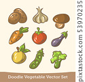 vegetable set doodle isolated on white background. Vector 53970235