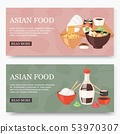 Asian food set of banners vector illustration. Traditional national dishes for menu, advertisement 53970307