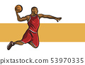 basketball player isolated on white background. Vector 53970335
