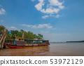베트남 미토 메콩 강 크루즈 53972129