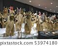 [Namahage Museum] Mizuyamazawa Kitaura, Oga City, Akita Prefecture 53974180
