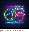Beach games competition. Summer holiday banner.  53977501
