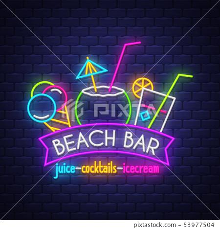 Beach bar. Summer holiday banner. 53977504