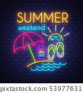Summer weekend. Summer holiday banner. 53977631
