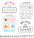 Summer holiday poster collection. Vector 53977737