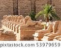 Avenue of the Ram Head Sphinxes Karnak Temple in Luxor, Egypt 53979659