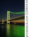 아카시 해협 대교 조명 53980436