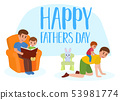 Happy father s day flat vector set. Father giving his little boy piggyback ride smiling and dad 53981774