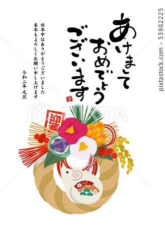 新年贺卡2020设计新年装饰 53982225