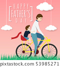 happy father's day. father ride bicycle with son 53985271