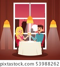 Perfect date banner vector illustration. People sitting in restaurant and drinking champagne. Window 53988262