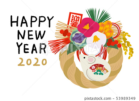 New year's card 2020 design new year decoration - Stock ...