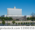 House of the Government of Russian Federation 53990356