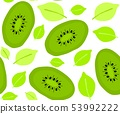 Seamless summer pattern with fruits,kiwi, leaves. Vector illustration 53992222