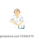 공부중인 남자 종이와 책 53992474