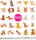 funny dog cartoon characters large set 53995173