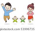 웃는 얼굴로 점프하는 가족 53996735