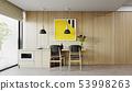 modern dining interior. 53998263