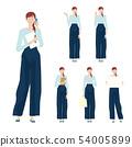 職業婦女 54005899