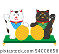 고양이 마네 키 네코 금화 검은 고양이 54006656