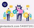 비즈니스 팀워크 54007201