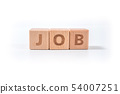 Jobs wooden blocks of business concept isolated on 54007251