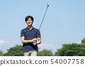 골프 남자 골프 코스 골퍼 이미지 54007758