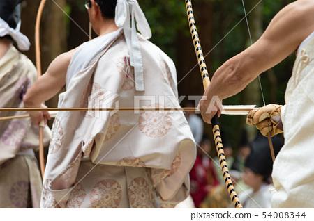 Archery 54008344