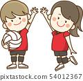 享受排球的女孩 54012367
