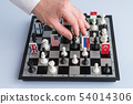 chessboard with flags of countries 54014306
