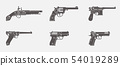 One handed pistols silhouette vector icon set 54019289