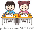 Primary school students and boys studying at a desk 54019757